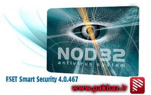اینترنت سکیورتی ,ESET Smart Security Business Edition 4.0.467